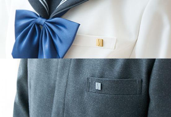 スクールカラー・校章・制服